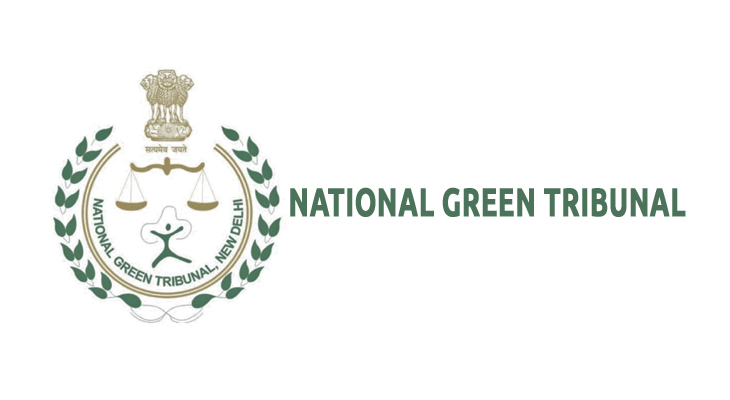 About National Green Tribunal